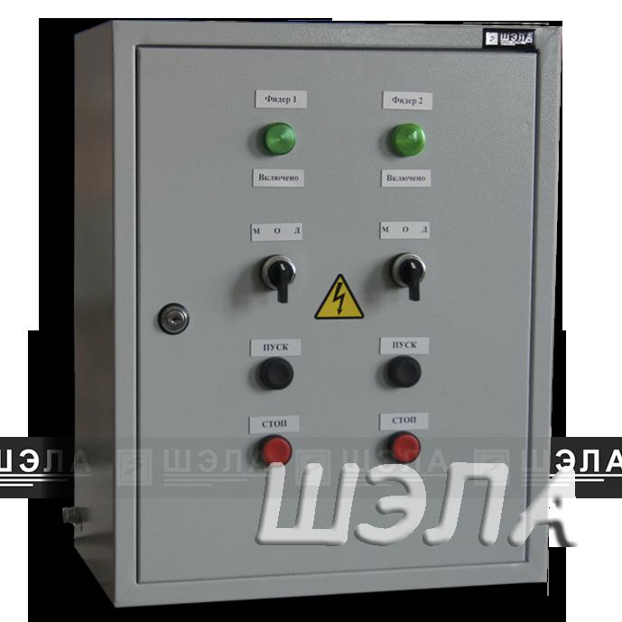 Ящик управления СУ-Я5000