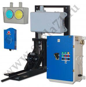 Аппаратура управления стрелочными переводами с электроприводом, АУСП