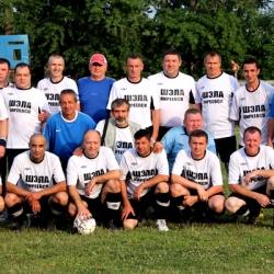 ШЭЛА - футбольная команда ВЕТЕРАНОВ