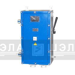 Выключатель рудничный постоянного тока ВАРП 250...1000А