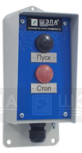 Пост кнопочный ПКУ-2