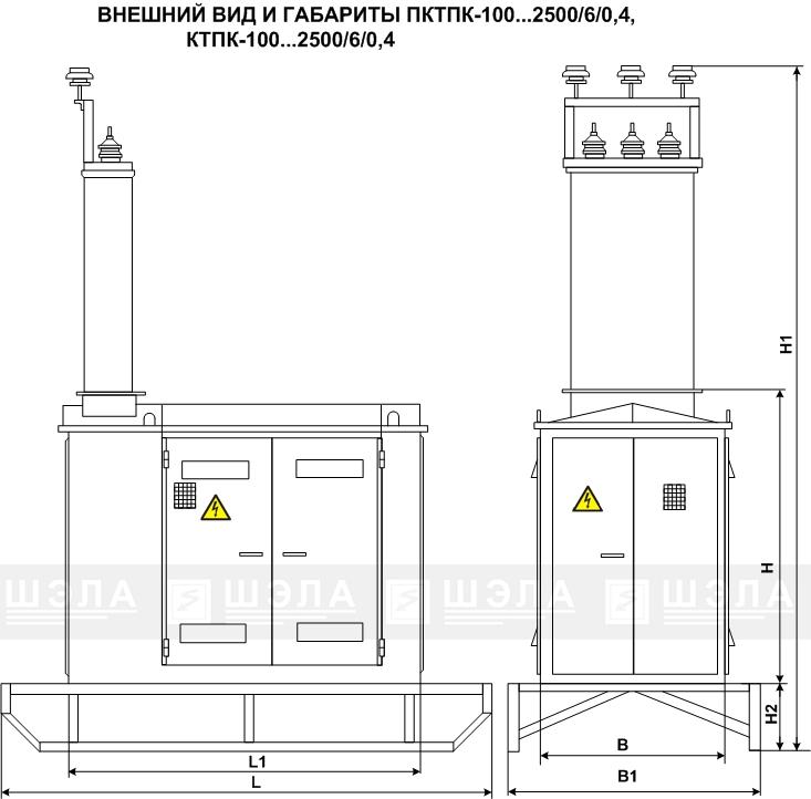 ПКТПК-25…2500-6/0,4-В/К