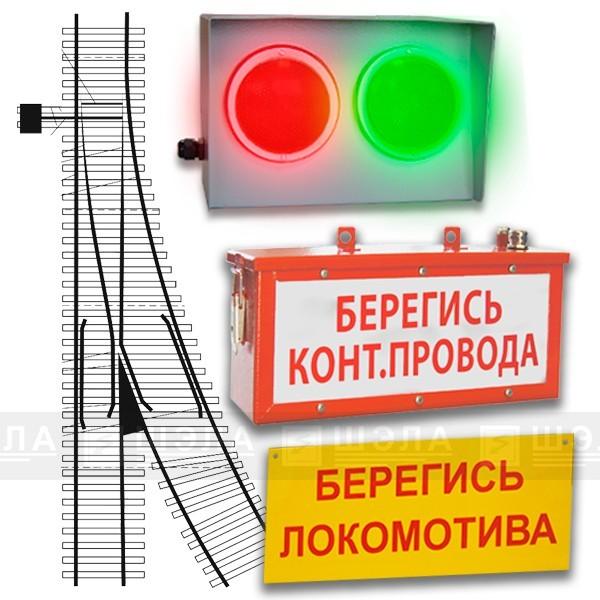 Система автоматического управления транспортной сигнализацией и блокировками САУ ТСБ