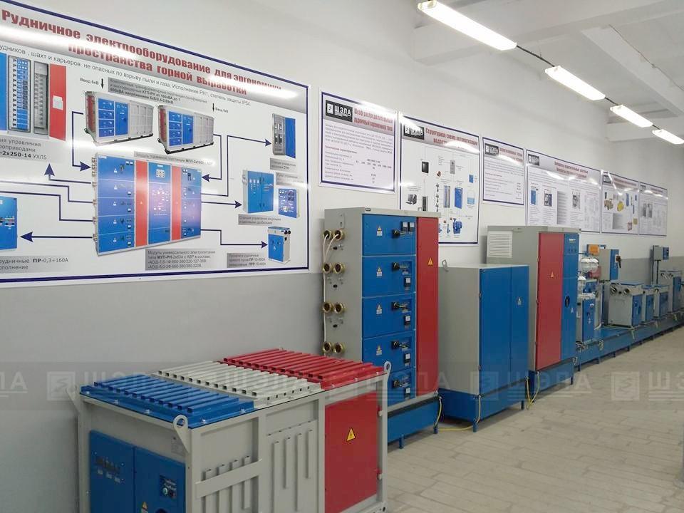 Лаборатория электрооборудования ШЭЛА в Учалинском колледже УГМК