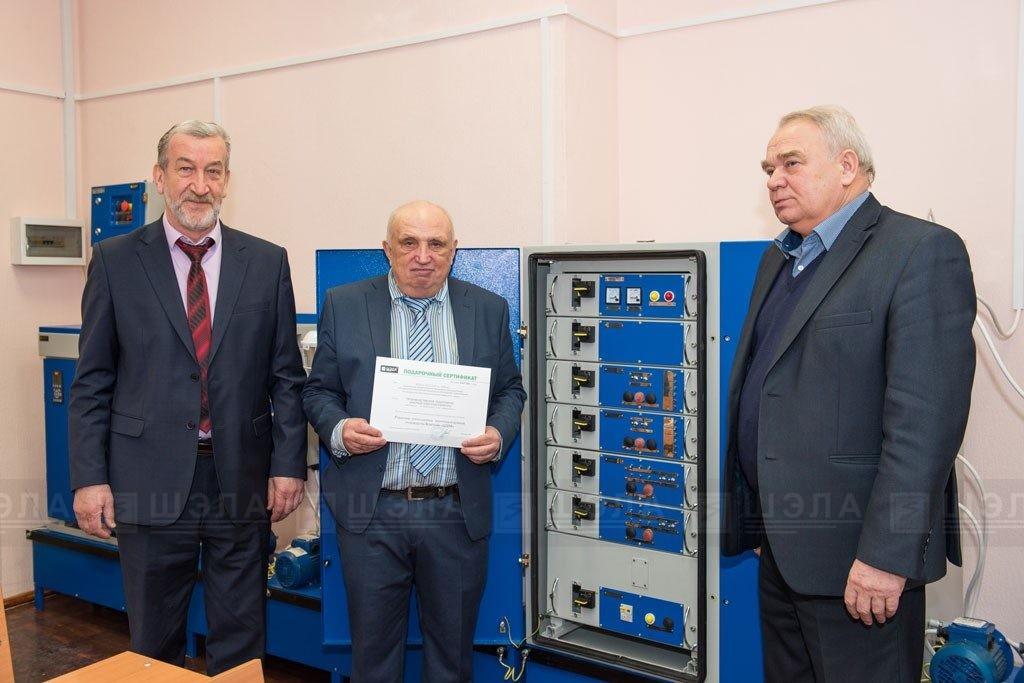 Вручение Московский институт стали и сплавов МИСиС оборудования ШЭЛА