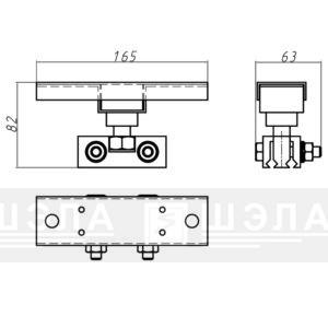 Троллеедержатель ТКП-2-У1