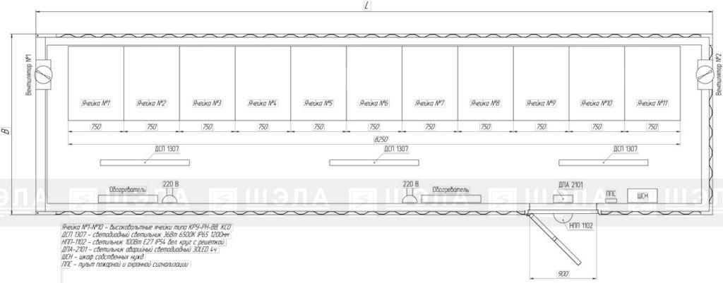 КРП малогобаритный модульный КРП-М-6(10)-630