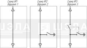 Однолинейные схемы соединения