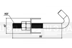 Клемма заземления КС-124